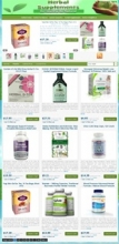 Herbal Supplements PLR Blog